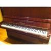 "Продам Пианино ""Тверца"""